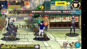 Naruto ultimate ninja storm 4 mod apk data | Naruto Ultimate